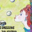 La danse des bulles de savon - Ivanna Orlova
